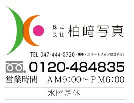 logo_footer1